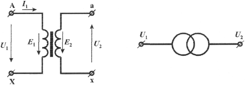 что схема трансформатора